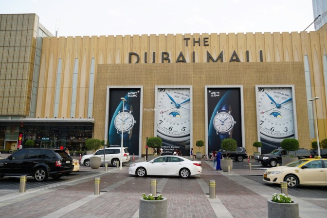 The Dubai Mall - The second-largest mall in the world