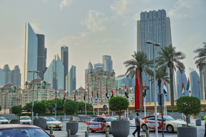 View from Dubai Mall